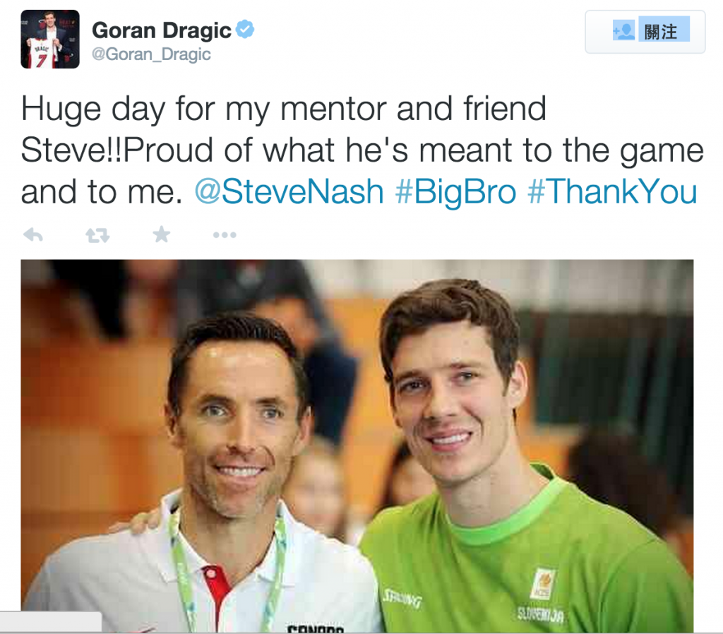 Dragic Mentor and Friend
