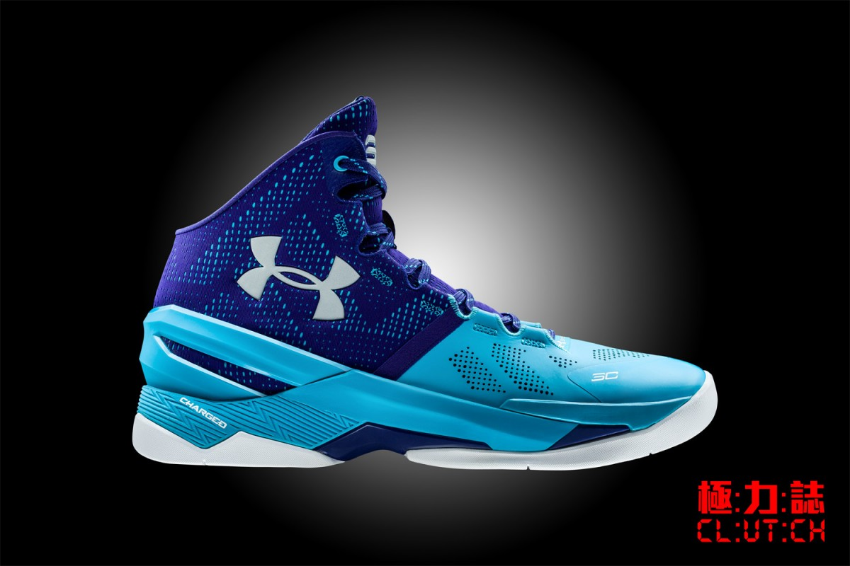 Curry 2 - Father To Son