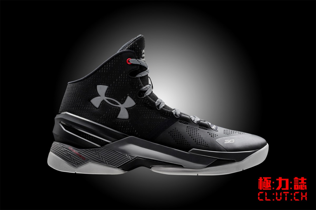Curry 2 - The Professional